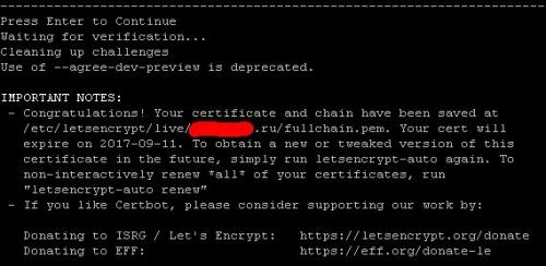 создание ssl сертификата бесплатно