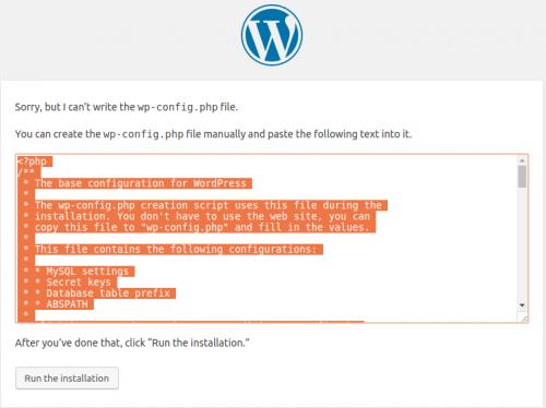 Конфигурационный файл Wordpress