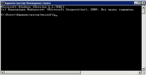 Запуск утилиты - Конфигурация системы на Windows VPS