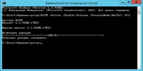 Установка .Net Framework 3.5 для эмулятора Android