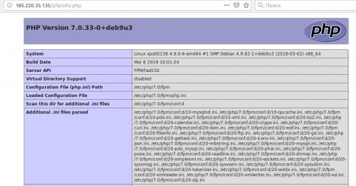 Версия php 7.0