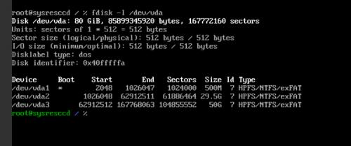 разделы диска Windows VPS