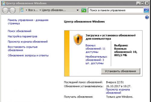 BSOD Windows гарантирован