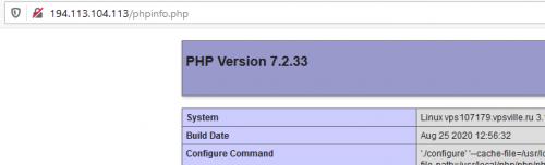 PHP 7.2  в панели VestaCP