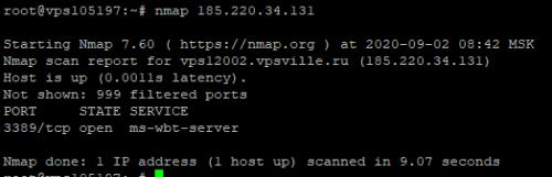 Сканирование открытых портов nmap