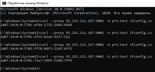 Динамические прокси. haproxy + 3proxy