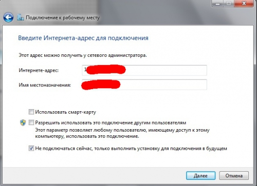 windows7 pptp